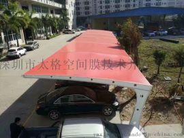 长沙PVDF物流中心停车棚膜结构雨篷