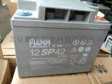 非凡蓄电池12SP120采购报价