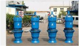 精鑄應急QHB井筒式潛水混流泵技術支持