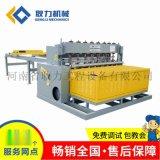 隧道鋼筋網焊機規範操作步驟