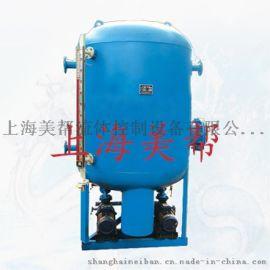 闭式冷凝水回收装置(凝结水回收装置