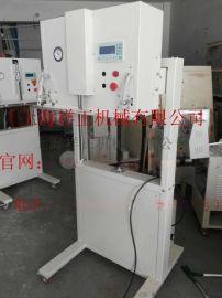 镍钴锰酸锂自动真空包装机找上海祥正厂家优惠