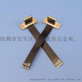 T型 苹果无线充插头-3P 无线背夹** 单面+软排线 L=40MM