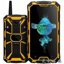 礦用本安型平板計算機 KJD3.7防爆PDA