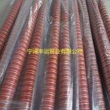 豐運供應耐高溫紅色矽膠風管矽膠管耐酸鹼阻燃鋼絲風管