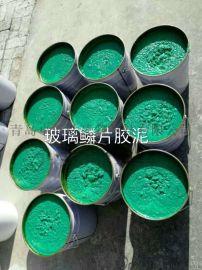 环氧树脂玻璃鳞片涂料耐高温耐酸碱抗介质渗透耐磨损性