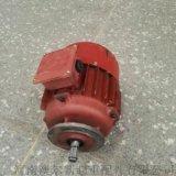 ZDY電機  電動葫蘆運行電機 額定電壓380V