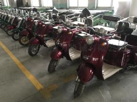厂家处理,三轮摩托车,三轮助力车