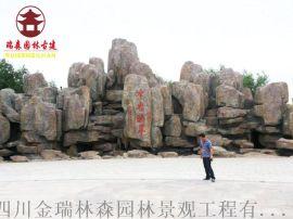 邵通泥塑厂家定制假山人物动物佛像加工
