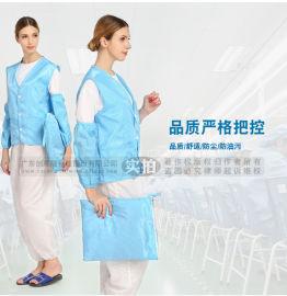 防静电布包 防静电布袋 防静电工衣袋收纳袋