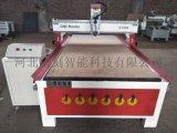 厂家直销1325单头木工雕刻机开料机木门橱柜雕刻机
