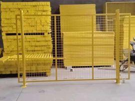厂房内部隔离。车间隔离栅 仓库隔离栏