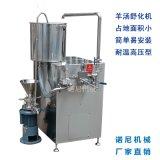 500-3型羊湯骨湯舒化機
