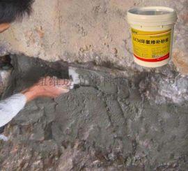 环氧砂浆 固维环氧树脂胶泥