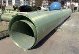 玻璃钢无机风管 管道 防腐管道
