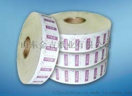 足贴淋膜纸 金吉纸业