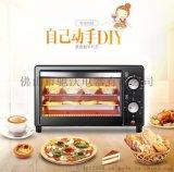 廠家直銷電烤箱家用烘焙面包機迷你燒烤爐烘焙禮品代發