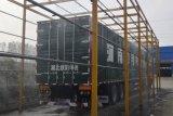 13.75米厢式半挂车13米轻型厢式运输车厂家