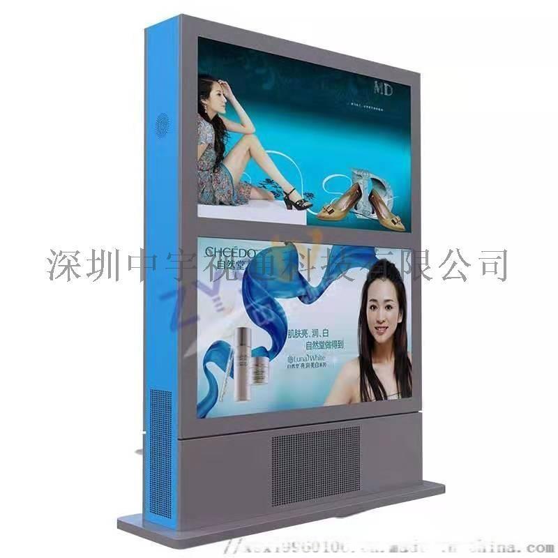 厂家直销高清液晶立式广告机,支持询价定制