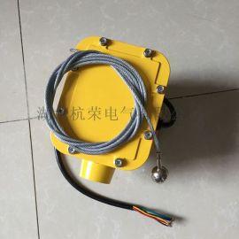 智能型纵向防撕裂保护装置ZL-A-Ⅱ