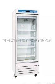 药品阴凉冷藏柜