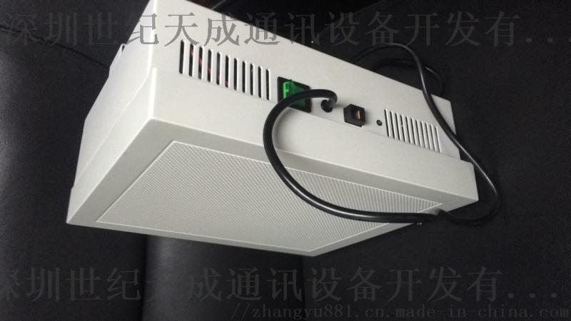 考试院专用无线信号屏蔽器,内置天线美观隐蔽型屏蔽器