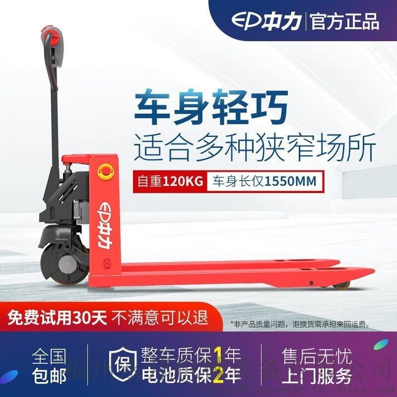 福州南平寧德液壓叉車 永輝倉儲物流設備 貨架升降機