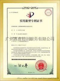 华南地区发明专利申请