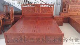 成都自贡藏式艺术家具厂 重庆自贡固装酒店别墅家具