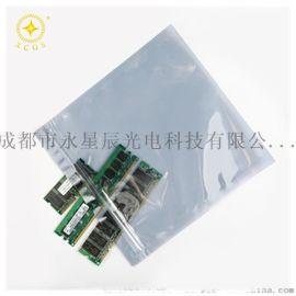 河南济源防静电袋厂家供应ESD袋电子厂专用包装袋