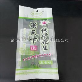干果包装袋 干果彩印包装袋 干果背封包装袋