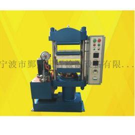 平板 化机RJ-25T/橡胶平板 化机/ 化机厂家