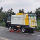 电动清扫车 电动扫地车 环卫道路清扫车 百易/Baiyi BY-S50