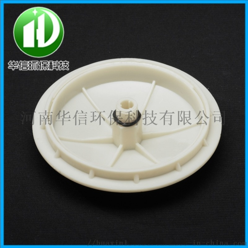 污水處理專用曝氣器 平板拱形橡膠曝氣盤