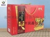 新款設計土特產包裝盒禮盒質量保證全國發貨