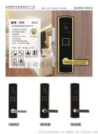 酒店刷卡锁,酒店磁卡锁感应门锁