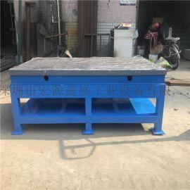 铸铁工作台、飞模工作台、重型工作台