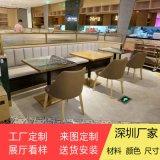 网红款式桌椅餐厅沙发板凳铁的椅子生产工厂深圳典艺坊