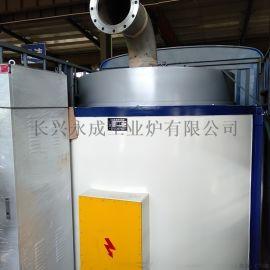 厂家直销亚克力裂解再生设备,有机玻璃裂解设备