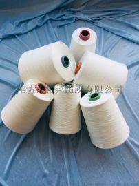 裕邦天竹纤维纱天竹32支40支紧赛纺竹纤维生产
