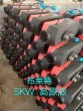 驻车加热器12v24v柴暖柴油气暖取暖器