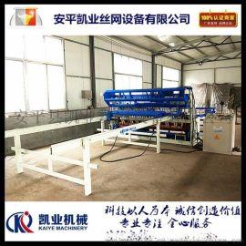 凯业机械 全自动数控丝网排焊机 焊网机 不锈钢网片焊网机