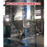 不鏽鋼立式攪拌機廠家
