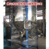 不锈钢立式搅拌机厂家