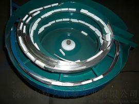 振动盘厂家,深圳精艺五金,端子振动盘,东莞振动盘,长安自动上料机