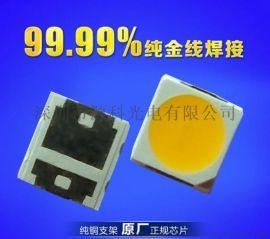 3535冷白光灯珠 150MA足功率led3535贴片价格