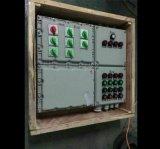 新黎明BXM(D)51系列防爆照明(动力)配电箱 厂家直销