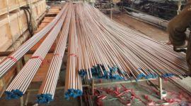 现货供应TP316H 18*4不锈钢无缝管,核电厂用,质量保证