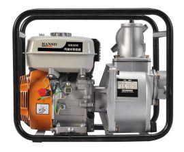 翰丝3寸**全铜装置自吸水泵价格