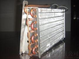 厂家直销无霜蒸发器冷凝器河南新乡